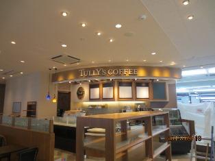 TULLY'S COFFEE サンエーマチナトシティ店